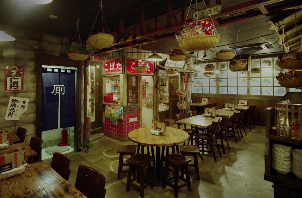 昭和に戻って飲む。