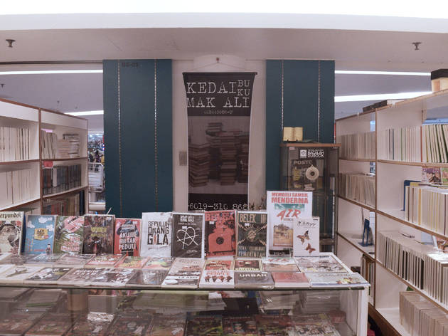 Kedai Buku Mak Ali
