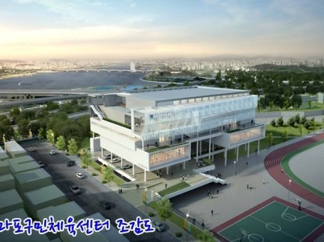 Mapo-gu Community Sports center