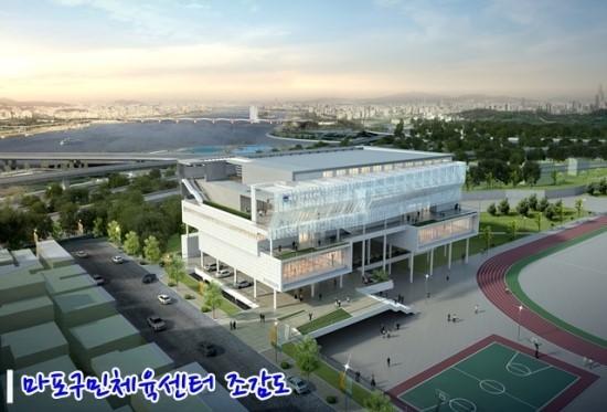 건축가 푸하하하프렌즈 추천 - 마포구민체육센터