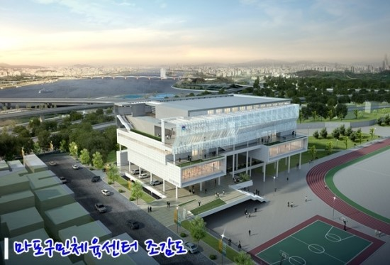 Mapo-gu Community Sports center
