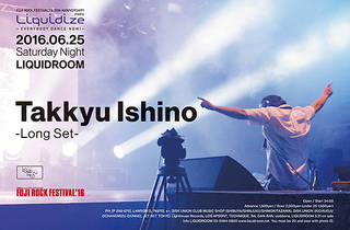 FUJI ROCK FESTIVAL'16 20th ANNIVERSARY meets LIQUIDIZE -EVERYBODY DANCE NOW!- Takkyu Ishino -long set-
