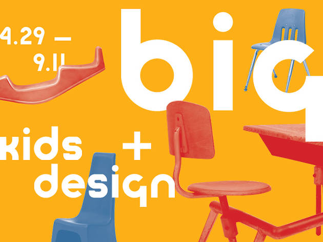 BIG: Kids and Design