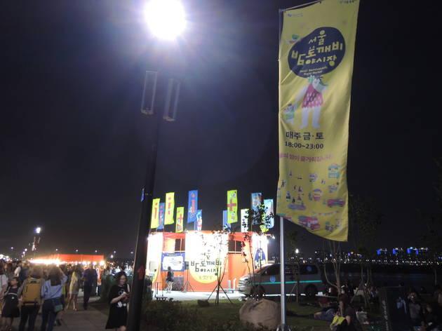 2016 서울 밤도깨비 야시장