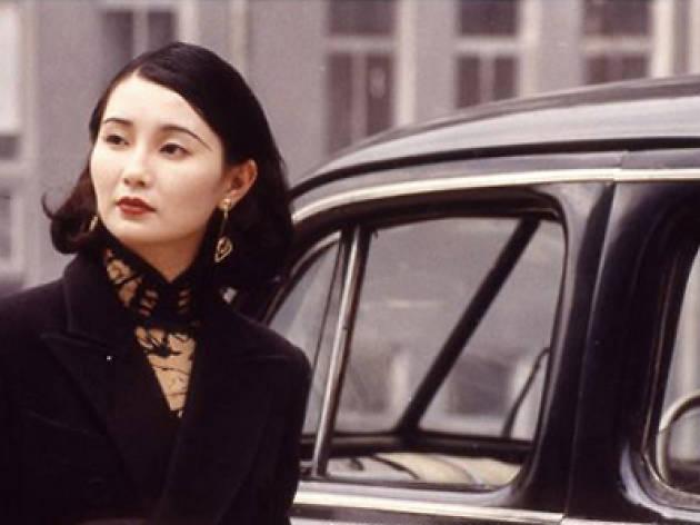 Center Stage 阮玲玉 (1992)