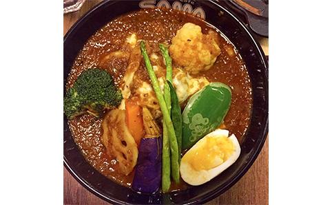 Tomato soup curry (Sama)
