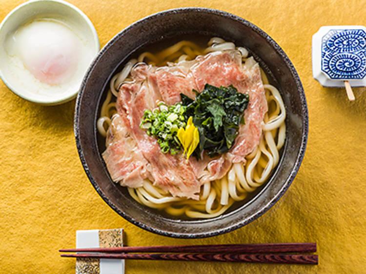 Wagyu udon (Shiki Zen)