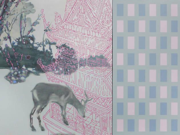 Mundane - Alex Heung, Wild Deer