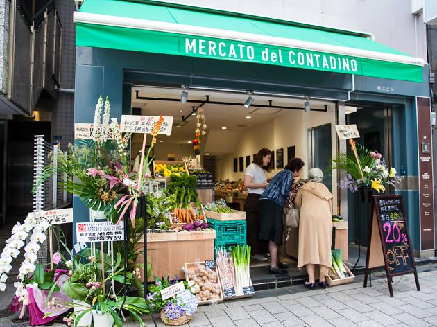 MERCATO -CONTADINO-