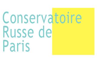 Conservatoire Russe de Paris Serge Rachmaninoff
