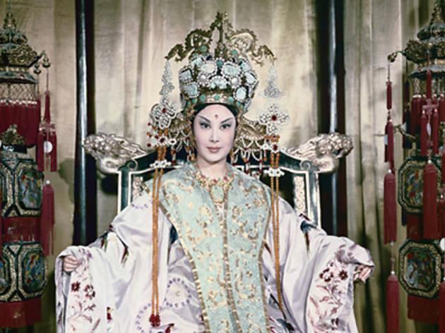 Empress Wu 武則天 (1963)