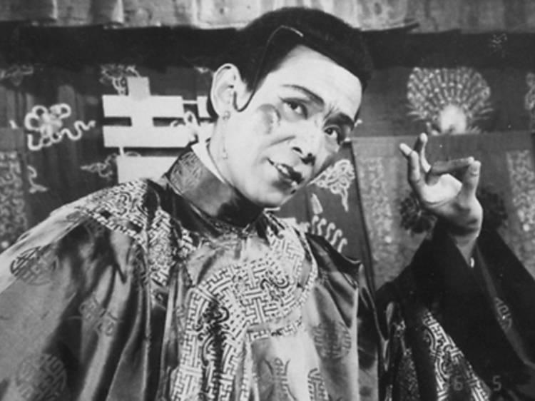 Laugh, Clown, Laugh 笑笑笑 (1960)