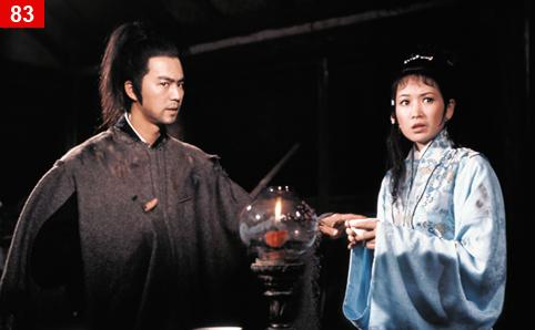 The Magic Blade 天涯‧明月‧刀 (1976)