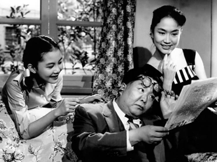 Mambo Girl 曼波女郎 (1957)