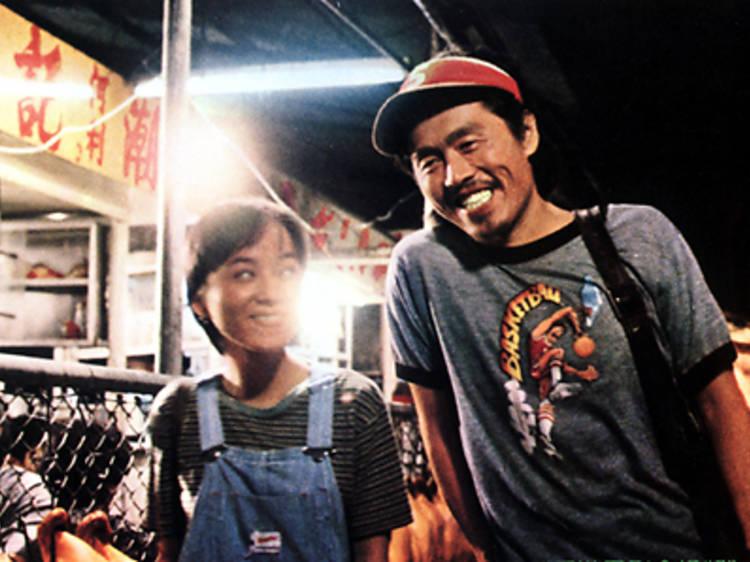 Ah Ying (1983)