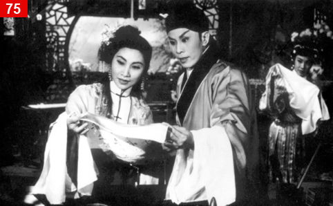 The Purple Hairpin 紫釵記 (1959)
