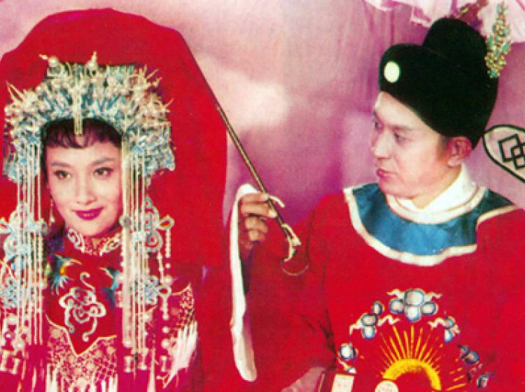 The Eternal Love 同命鴛鴦 (1960)