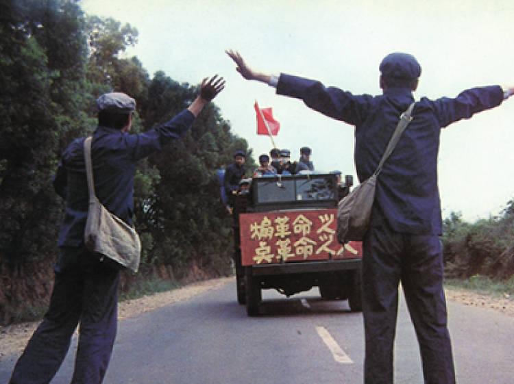 China Behind 再見中國 (1974)