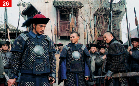 The Warlords 投名狀 (2007)