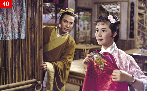 The Kingdom and the Beauty 江山美人 (1959)