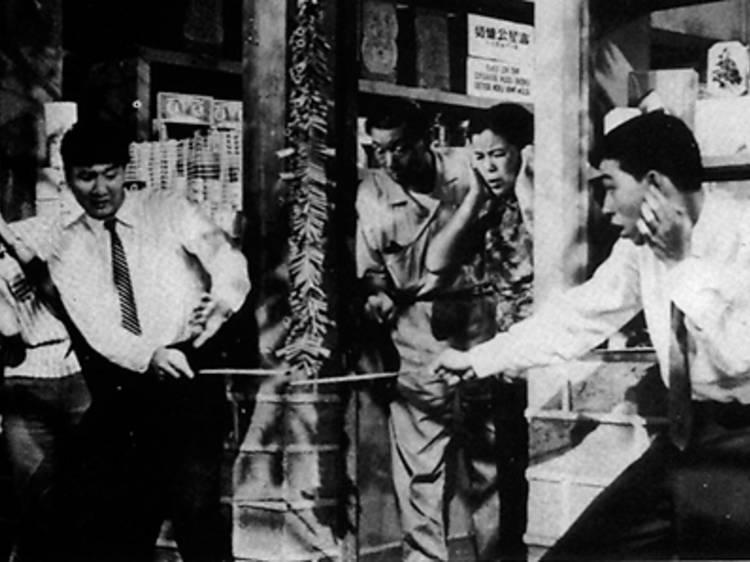 My Intimate Partner 難兄難弟 (1960)