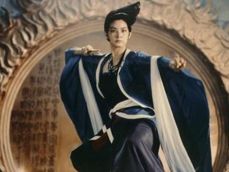 Zu: Warriors from the Magic Mountain 新蜀山劍俠 (1983)