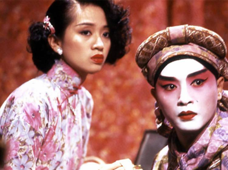 Rouge 胭脂扣 (1988)