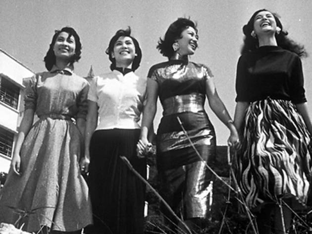 Our Sister Hedy 四千金 (1957)