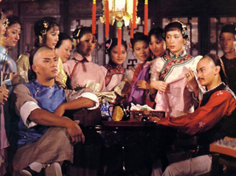 Dirty Ho 爛頭何 (1979)