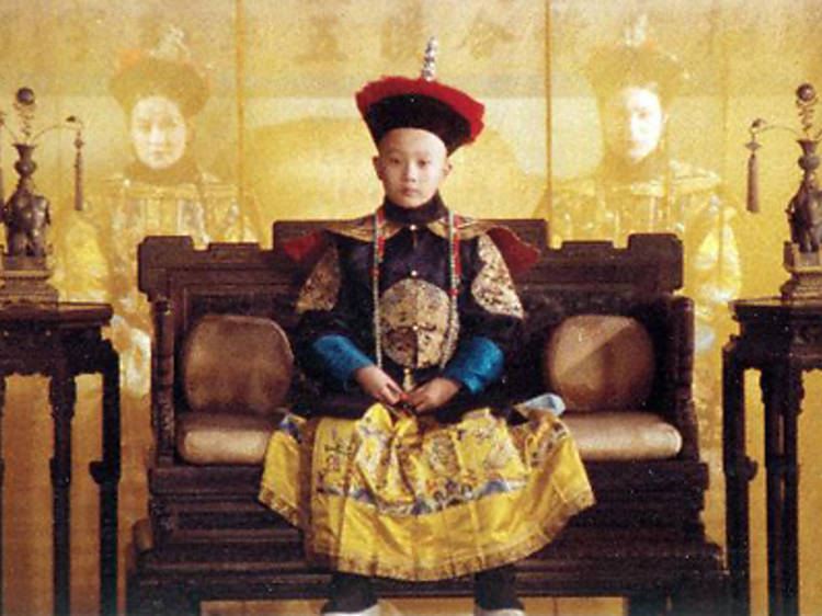 Reign Behind a Curtain 垂簾聽政 (1983)