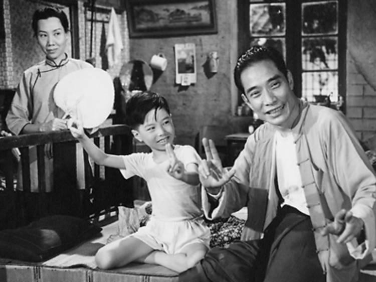 Parents' Hearts 父母心 (1955)