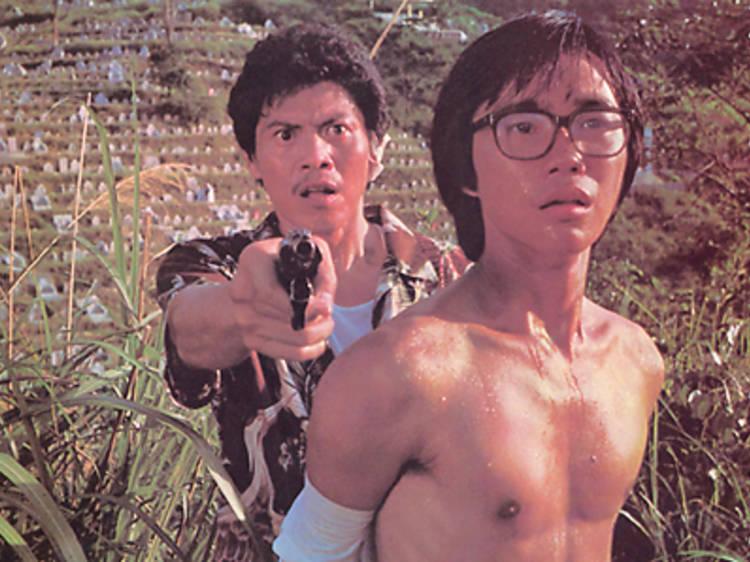 Dangerous Encounters – First Kind 第一類型危險 (1980)
