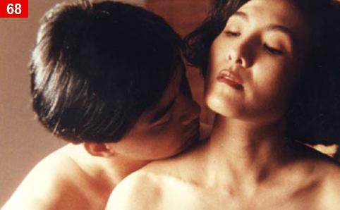 Asian cat 3 films erotic clips