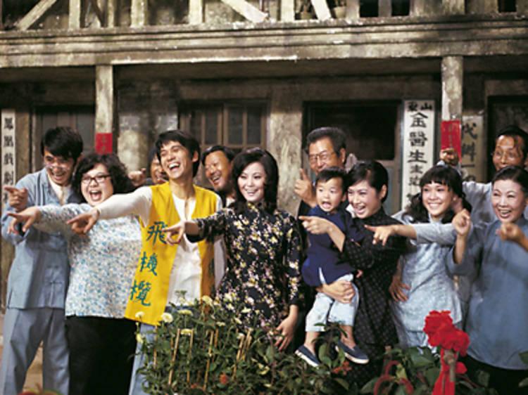 The House of 72 Tenants 七十二家房客 (1973)