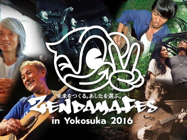 Zendama Fes in Yokosuka