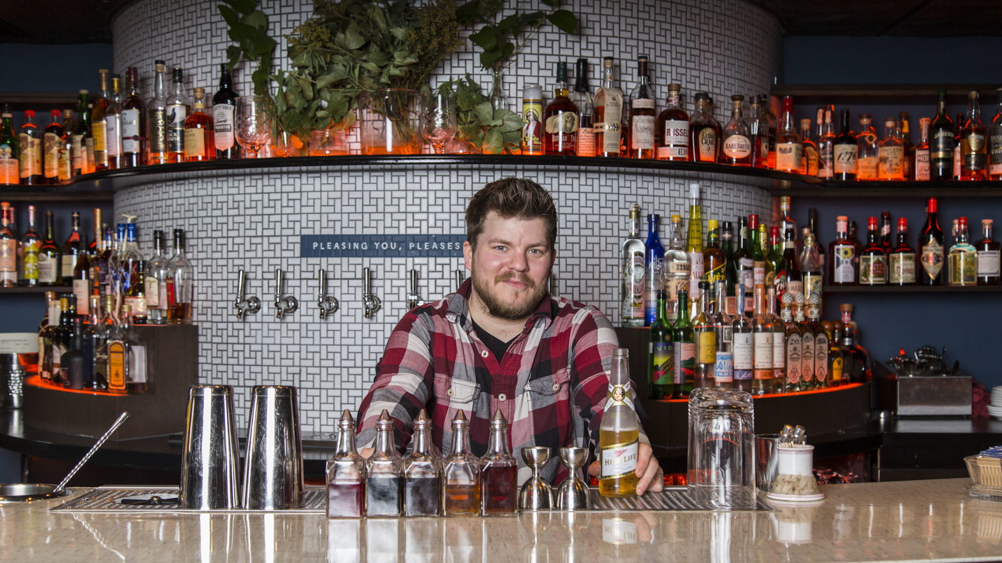Know your bartender: Dustin Drankiewicz at Moneygun
