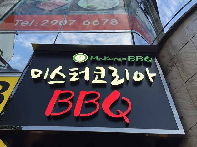 Mr Korea BBQ