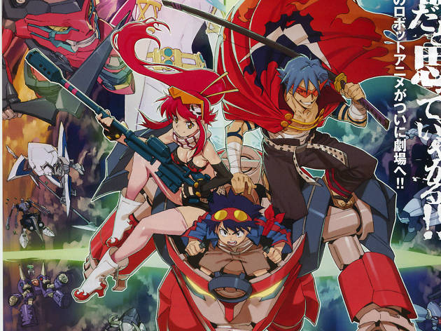 Tangen Toppa Gurren Lagann The Movie: Childhood's End