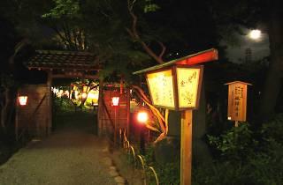向島百花園 月見の会