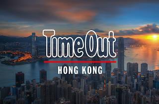 Hong Kong sunset with Time Out Hong Kong logo