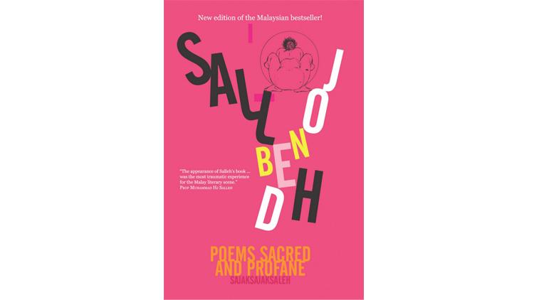 'Sajak Sajak Salleh: Poems Sacred and Profane' by Salleh Ben Joned