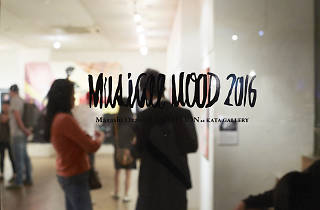 Masashi Ozawa exhibition MUSICAL MOOD 20162