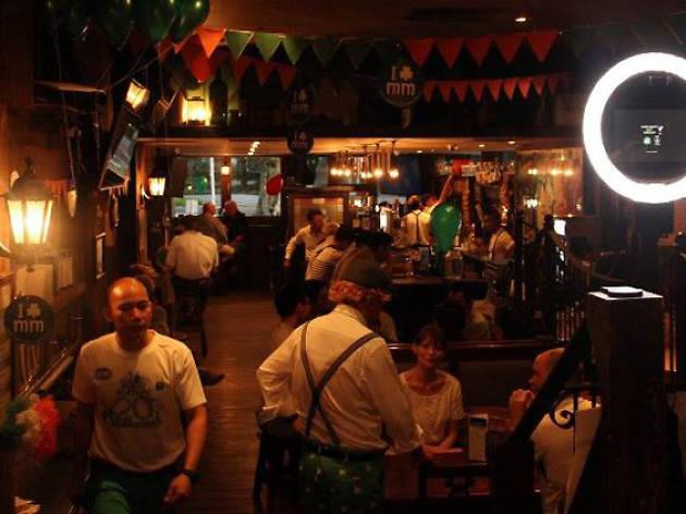 Muddy Murphy's Irish Pub