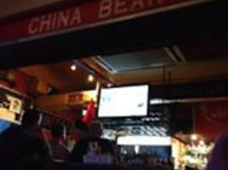 China Bear (Lantau)