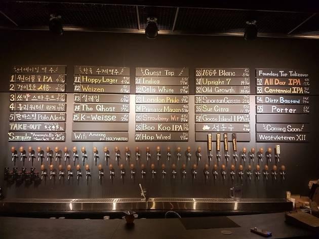 Amazing Brewing Company