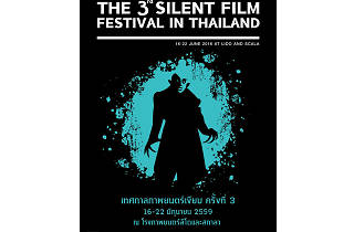 3rd Silent Film Festival in Thailand