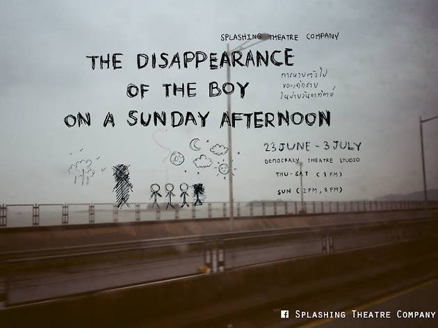 The Disappearance of The Boy on a Sunday Afternoon