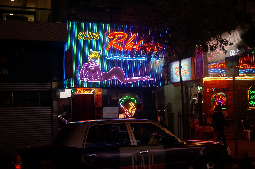 Club Rhine Lockhart Road