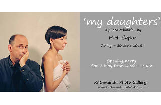 My Daughters A photographic exhibition by  H.H. Capor