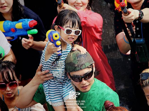 4th Sinchon Water Gun Fight